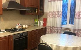 3-комнатная квартира, 72 м², 3/9 этаж, мкр Аксай-5, Мкр Аксай-5 за 30 млн 〒 в Алматы, Ауэзовский р-н