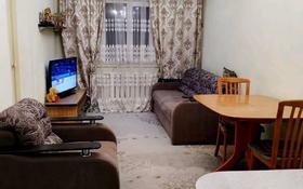 Общежитие за 40 млн 〒 в Боралдае (Бурундай)