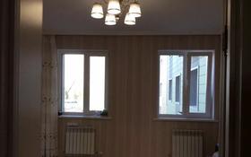 1-комнатная квартира, 40 м², 4 этаж посуточно, Тауелсиздик 21/5 за 7 000 〒 в Нур-Султане (Астана)