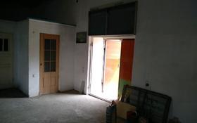 Помещение площадью 180 м², Абая 64Б — Курмангазы 1 за 300 000 〒 в Жезказгане