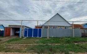 3-комнатный дом, 120 м², Тобольская 28а за 12 млн 〒 в Лисаковске