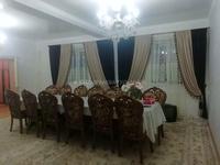 5-комнатный дом, 144 м², 4 сот.