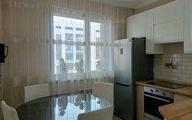 2-комнатная квартира, 54 м², 7/9 этаж, 38 30 — Улы дала за 25.5 млн 〒 в Нур-Султане (Астане), Есильский р-н