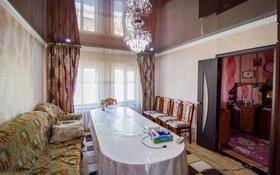 4-комнатный дом, 90 м², 6 сот., Сыпатаева 120 за 12 млн 〒 в Талдыкоргане