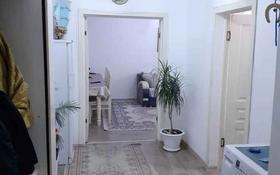 2-комнатная квартира, 71 м², 9/10 этаж, Беимбета Майлина за 24 млн 〒 в Нур-Султане (Астана), Алматы р-н