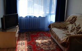 1-комнатная квартира, 31 м², 3/5 этаж, улица Титова 159 за 8.5 млн 〒 в Семее