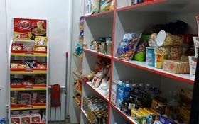 Магазин площадью 25 м², мкр №1, Жубанова 95а — Саина за 80 000 〒 в Алматы, Ауэзовский р-н