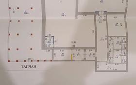 здание за 220 млн 〒 в Нур-Султане (Астана), Алматы р-н