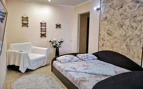 1-комнатная квартира, 35 м², 3/5 этаж по часам, Кутузова 3/2 — Торайгырова за 2 000 〒 в Павлодаре