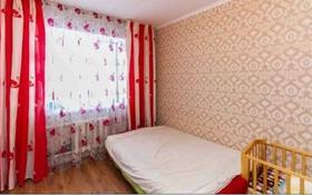 1-комнатная квартира, 34 м², 4/5 этаж, Мкр Промышленный 1/1 за 9.1 млн 〒 в Нур-Султане (Астана), Алматы р-н