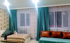 1-комнатная квартира, 45 м², 2/2 этаж посуточно, Тюленина 76 — Шолохова за 7 000 〒 в Уральске