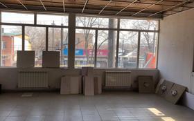 Бутик площадью 250 м², Брусиловского 123 — Толе Би за 450 000 〒 в Алматы, Алмалинский р-н