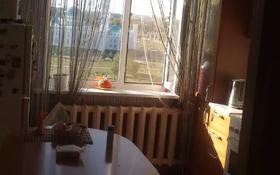 4-комнатная квартира, 80 м², 9/9 этаж, Шахтеров 5 за 23 млн 〒 в Караганде, Казыбек би р-н