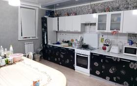 4-комнатная квартира, 110 м², 6/6 этаж помесячно, мкр Женис 21 за 140 000 〒 в Уральске, мкр Женис