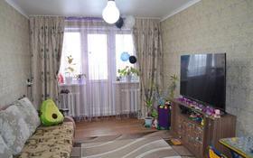 2-комнатная квартира, 45 м², 5/5 этаж, Новая за 14.1 млн 〒 в Петропавловске