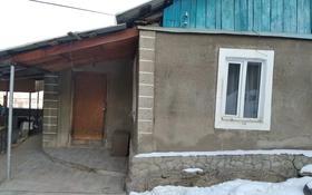 3-комнатный дом помесячно, 61 м², 15 сот., Истомина 122 за 60 000 〒 в Алматы, Медеуский р-н