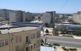 Здание, 5 мкр. 2 дом площадью 271 м² за 400 000 〒 в Актау