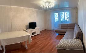 2-комнатная квартира, 56.3 м², 2/6 этаж, Пионерская 20 за 22.5 млн 〒 в Петропавловске