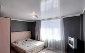 1-комнатная квартира, 38 м² посуточно, Майлина 31 за 6 000 〒 в Нур-Султане (Астана)