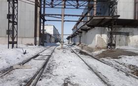 Промбаза 10 га, Ул.Коктал — Дулатова за 900 〒 в Нур-Султане (Астана)