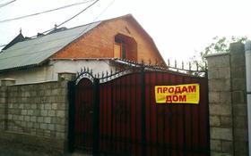 4-комнатный дом, 120 м², 6 сот., Попова 49 — Казыбек би за 24 млн 〒 в Таразе