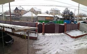 8-комнатный дом, 240 м², 7.5 сот., мкр Алатау за 70 млн 〒 в Алматы, Бостандыкский р-н