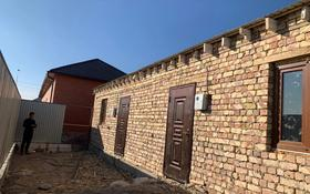 7-комнатный дом, 200 м², 10 сот., Ж. Усманов 51 за 73 млн 〒 в Туркестане