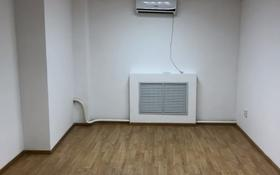 Помещение площадью 18 м², Сарыарка 17 за 60 000 〒 в Нур-Султане (Астане), Сарыарка р-н