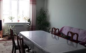 3-комнатный дом, 120 м², Жибек жолы 1 за 16.5 млн 〒 в Аксае