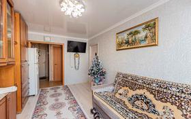 2-комнатная квартира, 43 м², 4/5 этаж, проспект Республика 48/1 за 13.8 млн 〒 в Нур-Султане (Астана), Сарыарка р-н