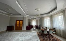 5-комнатный дом помесячно, 320 м², 10 сот., Кашгарская 12Б за 650 000 〒 в Алматы, Алмалинский р-н