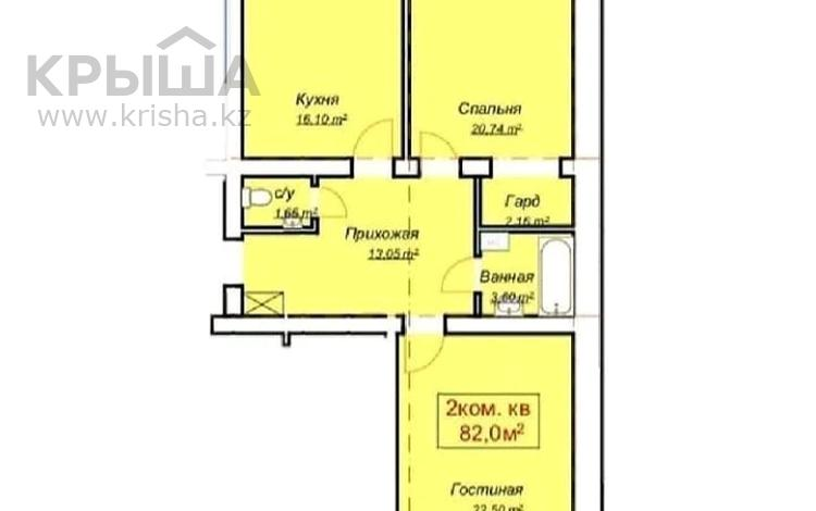 2-комнатная квартира, 82 м², 5/5 этаж, Батыс-3 за ~ 9.8 млн 〒 в Актобе, мкр. Батыс-2