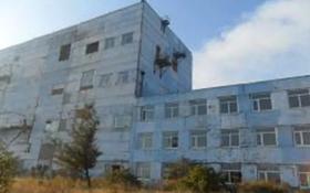 Завод 15.28 соток, Северная промзона за ~ 305.3 млн 〒 в Костанае