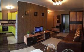 2-комнатная квартира, 43 м², 2/5 этаж посуточно, 4 микрорайон 7 за 7 900 〒 в Лисаковске