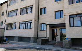 2-комнатная квартира, 63 м², 2/3 этаж, мкр Юго-Восток, Таугуль 8/2 за 29 млн 〒 в Караганде, Казыбек би р-н