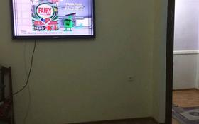 2-комнатная квартира, 60 м², 5/5 этаж помесячно, Мкр.Астана2 10 — 20 за 60 000 〒 в