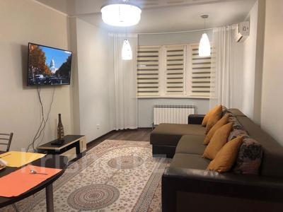 3-комнатная квартира, 170 м², 18/30 этаж посуточно, Аль-Фараби 7 за 25 000 〒 в Алматы — фото 10