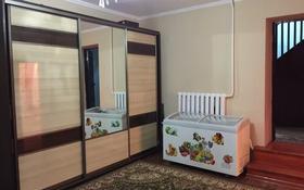 5-комнатный дом, 308 м², 14 сот., мкр Кайрат — Айманова за 75 млн 〒 в Алматы, Турксибский р-н