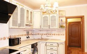 2-комнатная квартира, 65 м², 5/9 этаж посуточно, мкр Самал-2 18 — Достык за 14 000 〒 в Алматы, Медеуский р-н