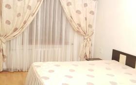 4-комнатная квартира, 77 м², 2/5 этаж, Айтеке би 5 — Казыбек би за 18 млн 〒 в