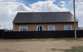 3-комнатный дом, 75 м², 5 сот., Степная улица 73 за 8.6 млн 〒 в Павлодаре