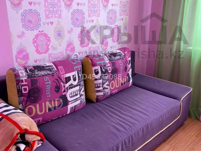 3-комнатная квартира, 87 м², 9/12 этаж помесячно, 7 мкр за 150 000 〒 в Талдыкоргане — фото 7