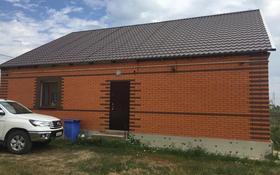 3-комнатный дом, 160 м², 12 сот., Село Токпай за 20 млн 〒 в Подстепном