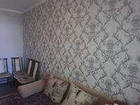 2-комнатная квартира, 56 м², 5/5 этаж