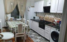 2-комнатная квартира, 55.1 м², 1/5 этаж, Петрова за 17 млн 〒 в Нур-Султане (Астана), Алматы р-н