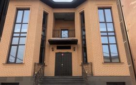 7-комнатный дом, 550 м², 10 сот., мкр Ремизовка 120/40 — Аль-Фараби за 259 млн 〒 в Алматы, Бостандыкский р-н