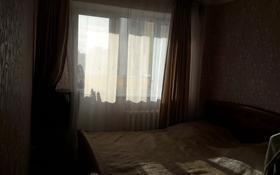 2-комнатная квартира, 50.7 м², 5/14 этаж, проспект Женис 26а — Джангельдина за 20 млн 〒 в Нур-Султане (Астана), Сарыарка р-н