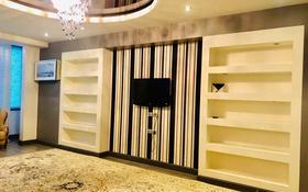 2-комнатная квартира, 76 м², 6/18 этаж посуточно, Курмангазы — Муканова за 15 000 〒 в Алматы, Алмалинский р-н
