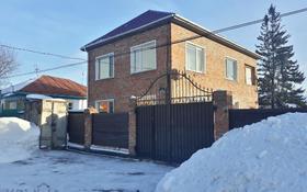 3-комнатный дом, 105 м², 8 сот., Шелехова 38 за 18 млн 〒 в Усть-Каменогорске