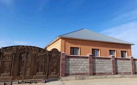 5-комнатный дом, 170 м², 16 сот., Сабалак за 15 млн 〒 в Кызылординской обл.